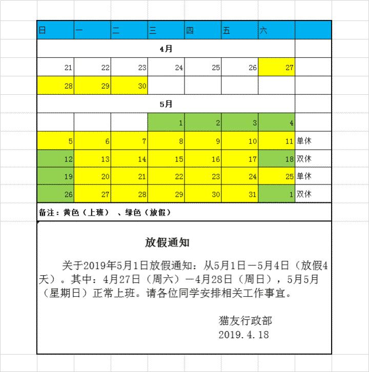 QQ图片20190426100210.png